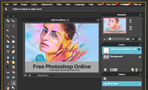 Online Photoshop Free Advanced Photoshop Alternative
